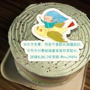 雨天,想陽光 雨天,想陽光,( 圖案可以吃喔!)手工冰淇淋彩虹水果蛋糕 (唯一可全台宅配冰淇淋蛋糕) ( 可勾不要冰淇淋, 也可勾要冰淇淋 ) [ designed by 雨天,想陽光 ],
