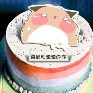 CatChun,喜歡肥滋滋的你~~ ( 圖案可以吃喔!)冰淇淋彩虹水果蛋糕 [ designed by 貓狐],