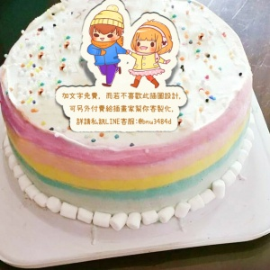 布語の幻想 布語の幻想,( 圖案可以吃喔!)冰淇淋彩虹水果蛋糕 [ designed by 布語の幻想 ],