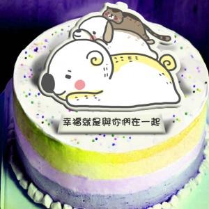 捲小熊 捲小熊,你願意接受我嗎? ( 圖案可以吃喔!)冰淇淋彩虹水果蛋糕 [ designed by 捲小熊],