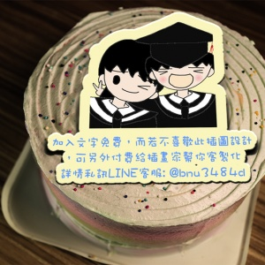 牙蛀妹 牙蛀妹,畢業快樂!  ( 圖案可以吃喔!)冰淇淋彩虹水果蛋糕 [ designed by 牙蛀妹  ],