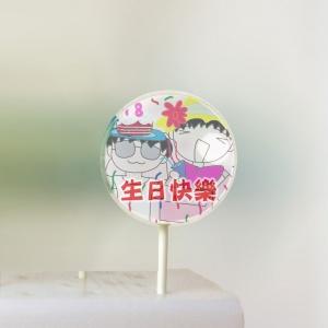 ,生日快樂~ 美國熱銷星空棒棒糖 [ designed by 牙蛀妹  ],