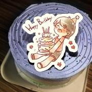 bsy1235422,生日快樂!  ( 圖案可以吃喔!)冰淇淋彩虹水果蛋糕 [ designed by 邊邊 ],