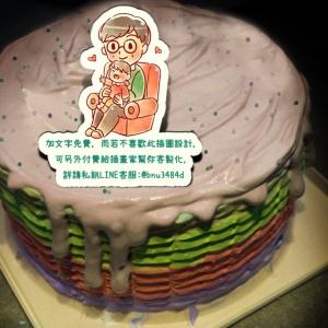 bsy1235422,把拔我愛你!  ( 圖案可以吃喔!)冰淇淋彩虹水果蛋糕 [ designed by 邊邊 ],