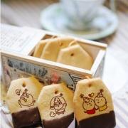 J.HO J.HO,嘴饞系列 - 茶包巧克力餅乾 [ designed by J.HO ],