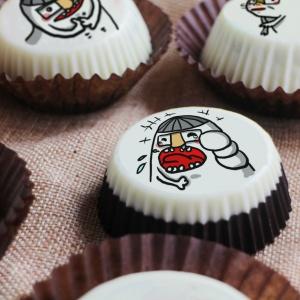 六指淵 六指淵,嘴饞系列 - 巧克力包膜Oreo餅乾 [ designed by 六指淵 ],