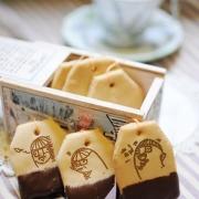 六指淵 六指淵,嘴饞系列 - 茶包巧克力餅乾 [ designed by 六指淵 ],
