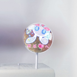Sitara,Best wish for you  美國熱銷星空棒棒糖 [ designed by Sitara],