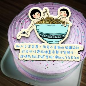 Timothei,( 圖案可以吃喔!)手工冰淇淋彩虹水果蛋糕 (唯一可全台宅配冰淇淋蛋糕) ( 可勾不要冰淇淋, 也可勾要冰淇淋 ) [ designed by Timothei ],