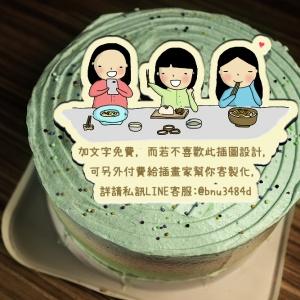 Timothei,( 圖案可以吃喔!)冰淇淋彩虹水果蛋糕 [ designed by Timothei ],
