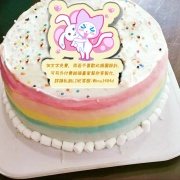 Sitara,( 圖案可以吃喔!) 手工冰淇淋彩虹水果蛋糕 (唯一可全台宅配冰淇淋蛋糕) ( 可勾不要冰淇淋, 也可勾要冰淇淋 ) [ designed by Sitara],