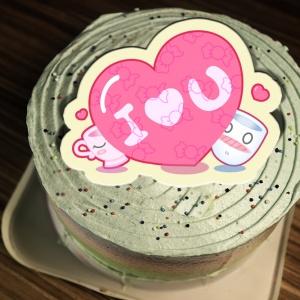 Sitara,I Love U~   ( 圖案可以吃喔!) 手工冰淇淋千層蛋糕 (唯一可全台宅配冰淇淋千層蛋糕) ( 可勾不要冰淇淋, 也可勾要冰淇淋 ) [ designed by Sitara],