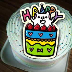 Yu zi Yu zi,HAPPY ( 圖案可以吃喔!)手工冰淇淋彩虹水果蛋糕 (唯一可全台宅配冰淇淋蛋糕) ( 可勾不要冰淇淋, 也可勾要冰淇淋 ) [ designed by Yu zi  ],