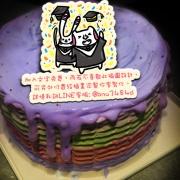 Yu zi Yu zi,( 圖案可以吃喔!)手工冰淇淋千層蛋糕 (唯一可全台宅配冰淇淋千層蛋糕) ( 可勾不要冰淇淋, 也可勾要冰淇淋 ) [ designed by Yu zi  ],