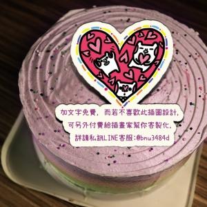 Yu zi Yu zi,( 圖案可以吃喔!)冰淇淋彩虹水果蛋糕 [ designed by Yu zi  ],