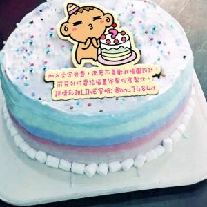 檸檬達,( 圖案可以吃喔!) 手工冰淇淋千層蛋糕 (唯一可全台宅配冰淇淋千層蛋糕) ( 可勾不要冰淇淋, 也可勾要冰淇淋 ) [ designed by 檸檬達 ],