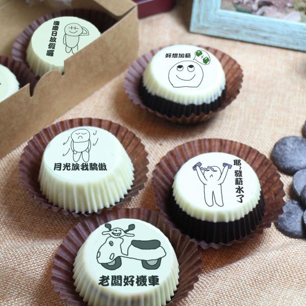 CTONEDAY,巧克力Oreo餅乾 ( 附贈禮盒,適合與同事朋友家人分享一起吃 ) [ designed by 萌丸 ],