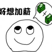 ki11death,嘴饞系列 - 巧克力包膜Oreo餅乾 [ designed by 大大 ],