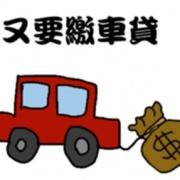 ki11death,巧克力Oreo餅乾 ( 附贈禮盒,適合與同事朋友家人分享一起吃 ) [ designed by 大大 ],