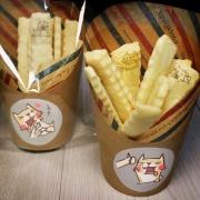 v80495277,嘴饞系列 - 繽紛餅乾薯 [ designed by 柴柴斗哥 ],