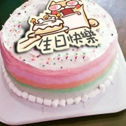 v80495277,生日快樂!  ( 圖案可以吃喔!) 手工彩虹水果蛋糕 ( 可勾不要冰淇淋, 也可勾要冰淇淋 ) [ designed by 柴柴斗哥 ],