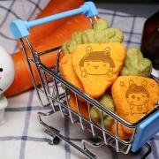 Honey Egg 多蜜兔,蘿蔔起司餅乾禮盒 ( 類似小時候的小熊餅乾文青款) ( 附贈禮盒,適合與同事朋友家人分享一起吃 )  [ designed by Honey Egg 多蜜兔 ],