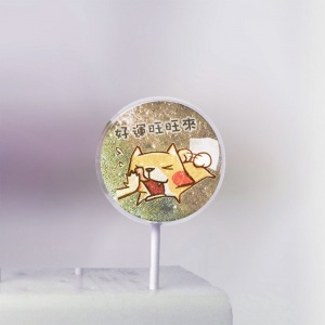 v80495277,LOVE~ 美國熱銷星空棒棒糖 [ designed by 柴柴斗哥 ],
