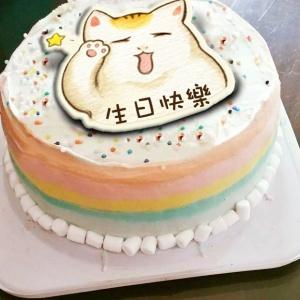 捏嘴巴 捏嘴巴,生日快樂!  ( 圖案可以吃喔!) 手工冰淇淋彩虹水果蛋糕 (唯一可全台宅配冰淇淋蛋糕) ( 可勾不要冰淇淋, 也可勾要冰淇淋 ) [ designed by 捏嘴巴 ],