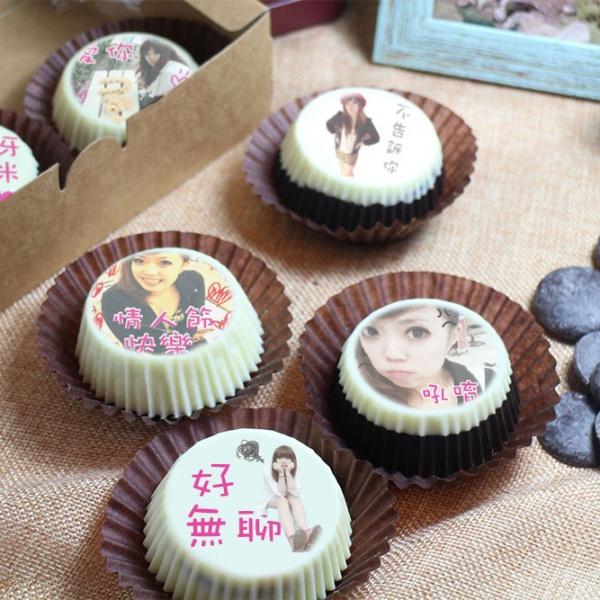 泡泡小姐 泡泡小姐,巧克力Oreo餅乾 ( 附贈禮盒,適合與同事朋友家人分享一起吃 ) [ designed by 泡泡小姐  ],