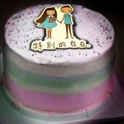 ruby J.,特別的存在  ( 圖案可以吃喔!) 手工冰淇淋彩虹水果蛋糕 (唯一可全台宅配冰淇淋蛋糕) ( 可勾不要冰淇淋, 也可勾要冰淇淋 ) [ designed by 甜蜜物語 ],