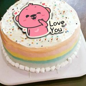 猴,LoveYou!  ( 圖案可以吃喔!) 冰淇淋彩虹水果蛋糕 [ designed by 傲蕉猴 ],