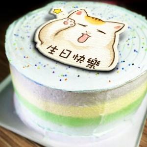 捏嘴巴 捏嘴巴,生日快樂!  ( 圖案可以吃喔!) 冰淇淋彩虹水果蛋糕 [ designed by 捏嘴巴 ],