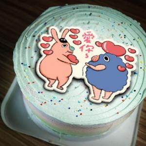 毛叢叢 毛叢叢,愛你!  ( 圖案可以吃喔!) 冰淇淋彩虹水果蛋糕 [ designed by 毛叢叢 ],