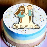 ruby J.,特別的存在  ( 圖案可以吃喔!) 冰淇淋彩虹水果蛋糕 [ designed by 甜蜜物語 ],