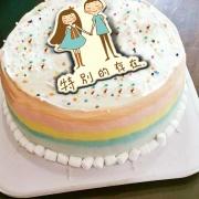 ruby J.,你是我生命中最特別的存在!  ( 圖案可以吃喔!) 冰淇淋彩虹水果蛋糕 [ designed by 甜蜜物語 ],