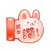 mrstina_design,嘴饞系列 - 巧克力包膜Oreo餅乾 [ designed by Mrs.Tina ],