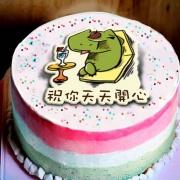 阿柴,祝你天天開心!  ( 圖案可以吃喔!) 冰淇淋彩虹水果蛋糕 [ designed by Mr.Zac ],