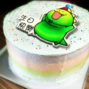 dousdaily,祝你生日快樂!  ( 圖案可以吃喔!) 手工冰淇淋蛋糕 (唯一可全台宅配冰淇淋蛋糕) ( 可勾不要冰淇淋, 也可勾要冰淇淋 ) [ designed by DouDou ],