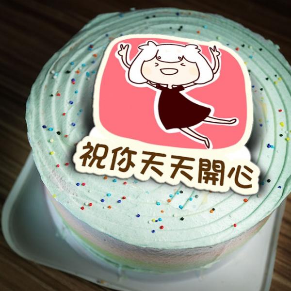 Kira樂叻樂,祝你天天開心 ( 圖案可以吃喔!) 冰淇淋彩虹水果蛋糕 [ designed by Kira樂叻樂 ],彩虹蛋糕, 水果蛋糕, 冰淇淋蛋糕, 零食, 甜點, 蛋糕, 手工甜點, 漫漫手工甜點市集, PX, LINE, 插畫家, 插畫, 巧克力, 冰淇淋, 布朗尼, 餅乾