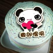 Panda.J,撒郎嘿唷!  ( 圖案可以吃喔!) 冰淇淋彩虹水果蛋糕 [ designed by panda ],