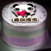 Panda.J,撒郎嘿唷!  ( 圖案可以吃喔!) 手工冰淇淋千層蛋糕 (唯一可全台宅配冰淇淋千層蛋糕) ( 可勾不要冰淇淋, 也可勾要冰淇淋 ) [ designed by panda ],