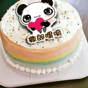 Panda.J,撒郎嘿唷!  ( 圖案可以吃喔!) 手工Semifreddo義大利彩虹水果蛋糕 (唯一可全台宅配冰淇淋蛋糕) ( 可勾不要冰淇淋, 也可勾要冰淇淋 ) [ designed by panda ],