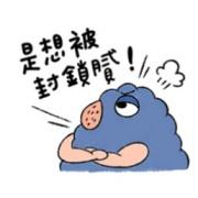 毛叢叢 毛叢叢,布朗尼禮盒  [ designed by 毛叢叢 ],
