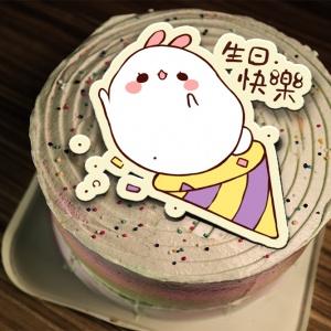 糖水舖,生日快樂~~手工冰淇淋彩虹水果蛋糕 (唯一可全台宅配冰淇淋蛋糕) ( 可勾不要冰淇淋, 也可勾要冰淇淋 )  [ designed by 糖水舖 ],