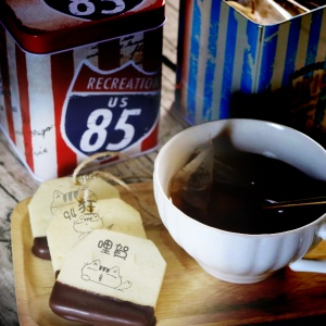 不屑貓 不屑貓,嘴饞系列 - 茶包巧克力餅乾 ( 附贈禮盒,適合與同事朋友家人分享一起吃 ) [ designed by 不屑貓  ],