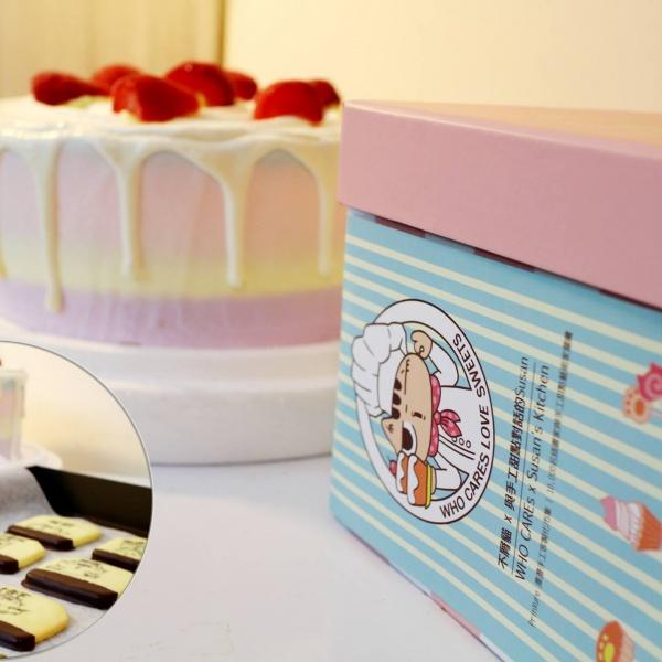 曲奇, 分享盒 ,插畫家, 冰淇淋, 慕斯, 彩虹蛋糕, 與手工甜點對話的Susan, 奶霜彩繪蛋糕, 手工甜點,PX漫漫手工市集, PX, 百萬LINE明星,甜點表心意, PrinXure, 客製化, 插畫, LINE, 百萬LINE明星陪你吃蛋糕, 漫漫手工市集, PrinXure, 拍洗社, 插畫家, 插畫角色, 布朗尼, PrinXure, 餅乾, 拍立得造型, 禮物, DESSERT365, 找甜甜網
