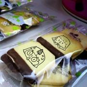 maha0509,嘴饞系列 - 茶包巧克力餅乾 ( 附贈禮盒,適合與同事朋友家人分享一起吃 ) [ designed by 廢文少女 ] 廢物日常篇,