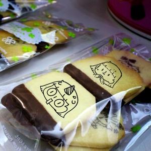 maha0509,嘴饞系列 - 茶包巧克力餅乾 [ designed by 廢文少女 ] 廢物日常篇,