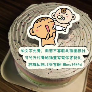 檸檬達,( 圖案可以吃喔!) 手工冰淇淋彩虹水果蛋糕 (唯一可全台宅配冰淇淋蛋糕) ( 可勾不要冰淇淋, 也可勾要冰淇淋 ) [ designed by 檸檬達 ],