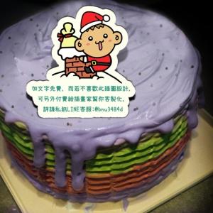 檸檬達,聖誕快樂~~( 圖案可以吃喔!) 冰淇淋彩虹水果蛋糕 [ designed by 檸檬達 ],